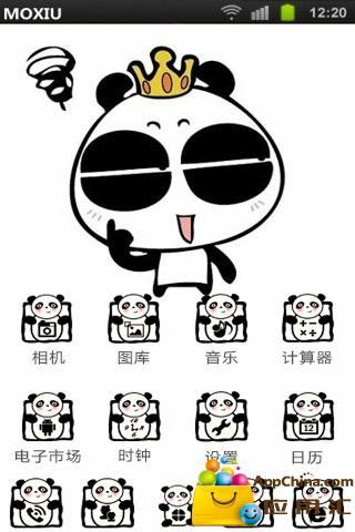可爱熊猫桌面主题—魔秀