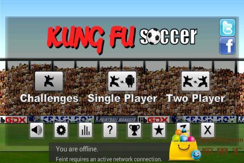 【免費體育競技App】功夫足球-APP點子