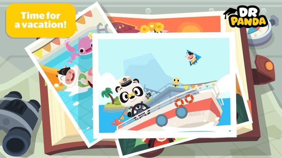 熊猫博士小镇:度假截图10