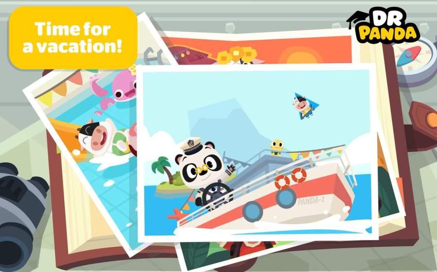 熊猫博士小镇:度假截图5