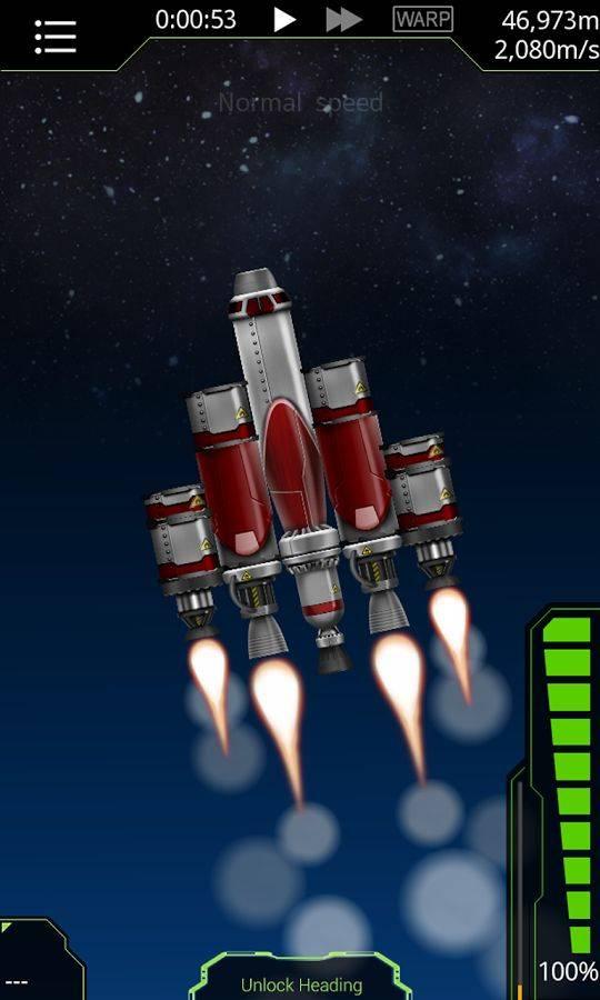 简单火箭截图0