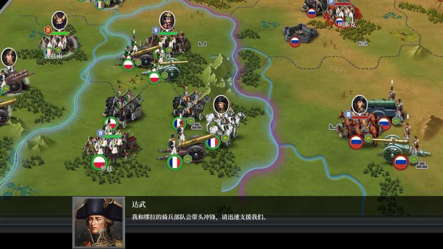 欧陆战争6:1804截图1