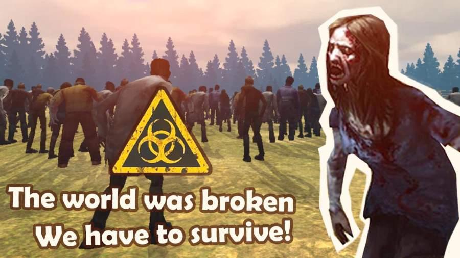 丧尸绝境:生存截图2