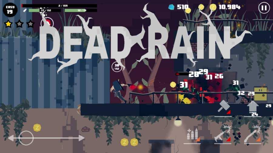 死亡雨:新僵尸病毒截图2