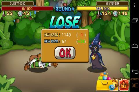玩免費益智APP|下載魔法猫的宝石大战 app不用錢|硬是要APP
