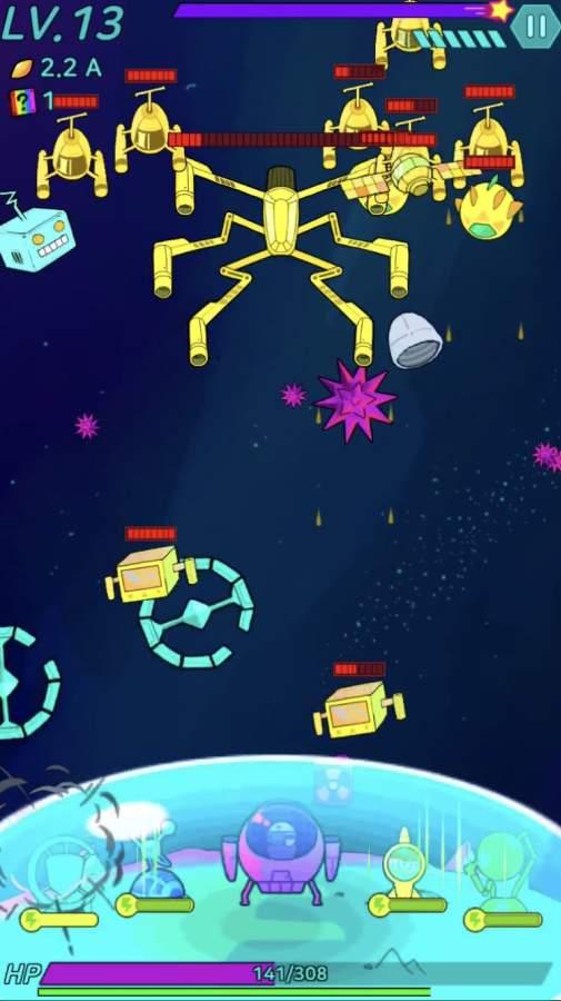 行星:无限防御截图2