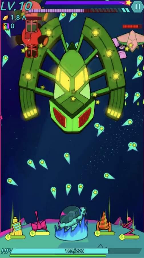 行星:无限防御截图4