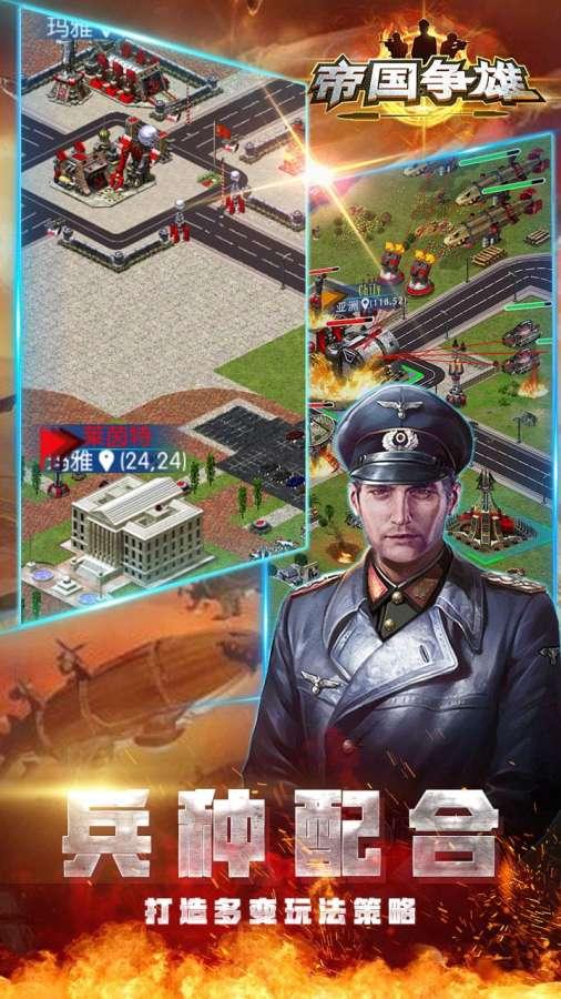 手机上赌博游戏app官方版日志