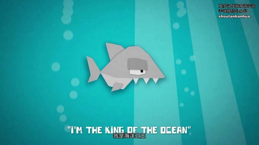 德里克死亡鲨鱼