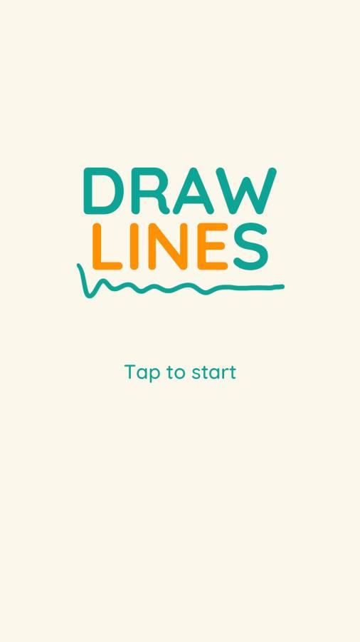 线之绘截图0