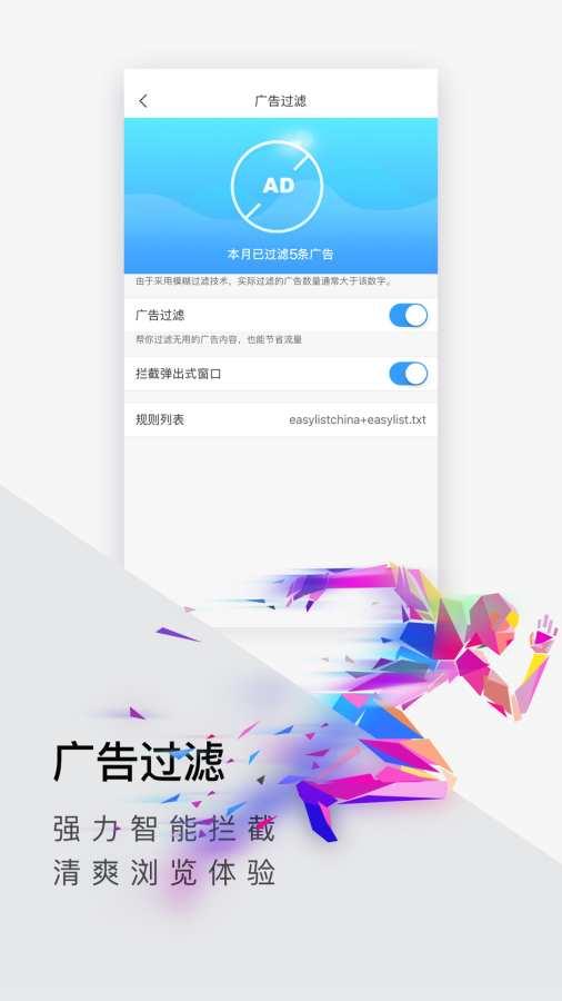 傲游5浏览器截图3