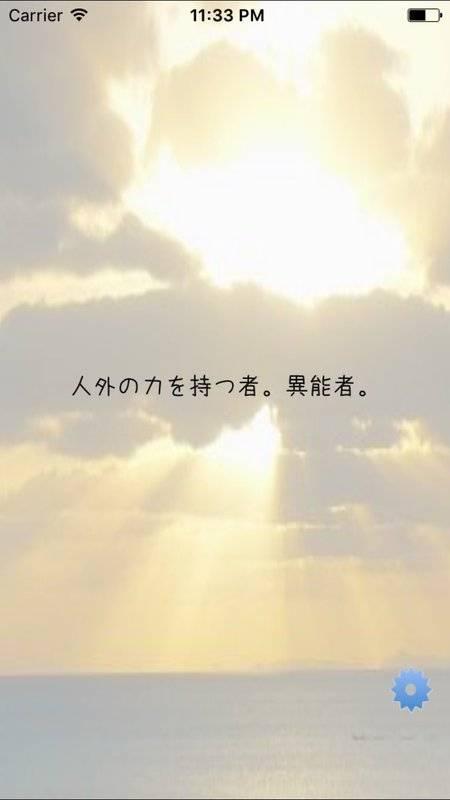 恋愛小説 恋してお茶して截图4