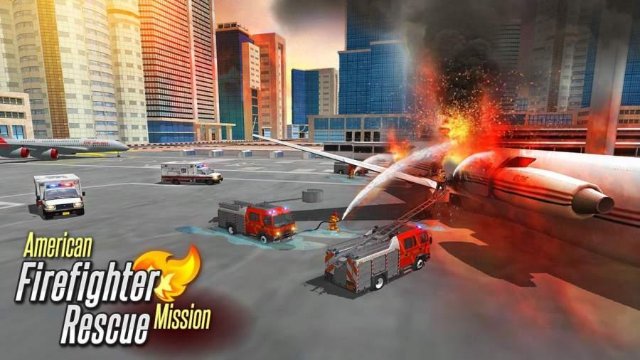 美国消防员市救援任务截图2