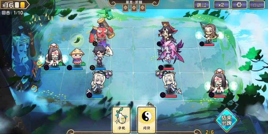 神样:从神开始的异世界Battle截图1