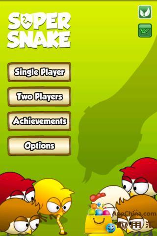 玩免費益智APP|下載超级贪吃蛇 app不用錢|硬是要APP