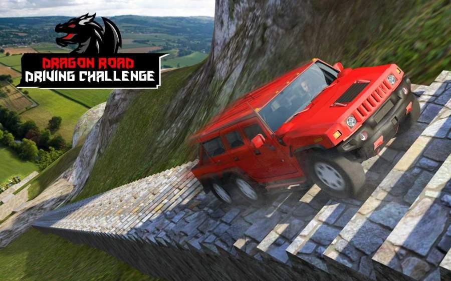 龙道驾驶模拟器:超级汽车碰撞测试截图1
