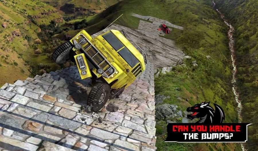 龙道驾驶模拟器:超级汽车碰撞测试截图10