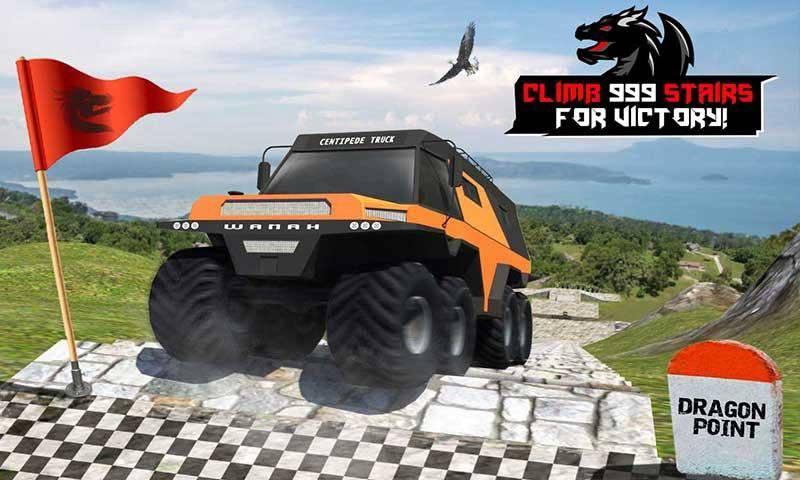 龙道驾驶模拟器:超级汽车碰撞测试截图3