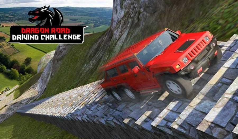 龙道驾驶模拟器:超级汽车碰撞测试截图6