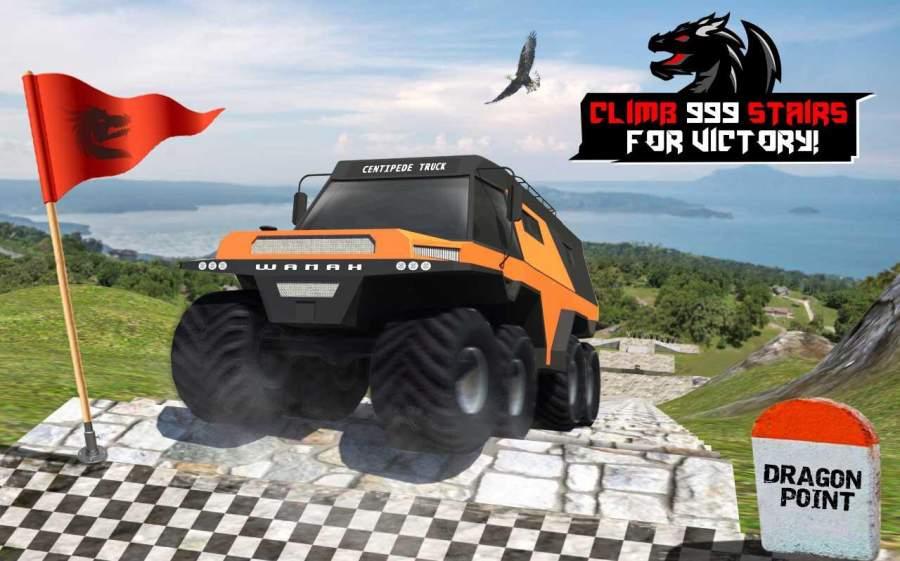 龙道驾驶模拟器:超级汽车碰撞测试截图9