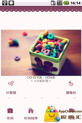 YOO主题-糖果的Mini世界