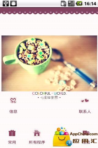 YOO主题-糖果的Mini世界|玩工具App免費|玩APPs