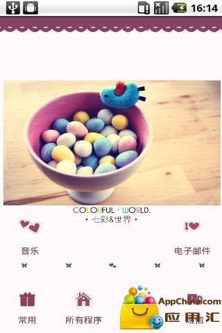 【免費工具App】YOO主题-糖果的Mini世界-APP點子