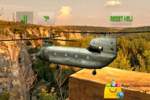 玩免費動作APP|下載模拟遥控直升机 完整版 app不用錢|硬是要APP