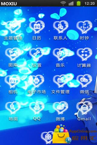 心之蓝桌面主题—魔秀|玩工具App免費|玩APPs