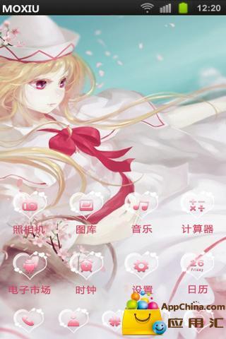 樱花少女主题桌面—魔秀