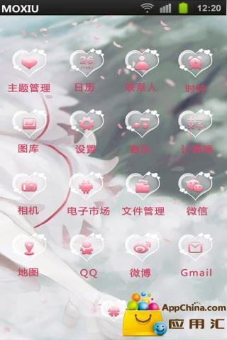 樱花少女主题桌面—魔秀截图1