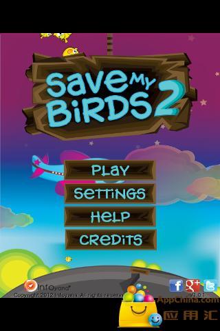 救救我的鸟儿2