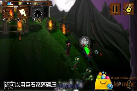 僵尸粉碎者2|玩策略App免費|玩APPs
