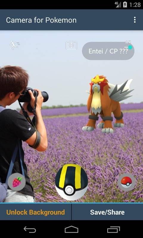 相机︰精灵宝可梦截图3