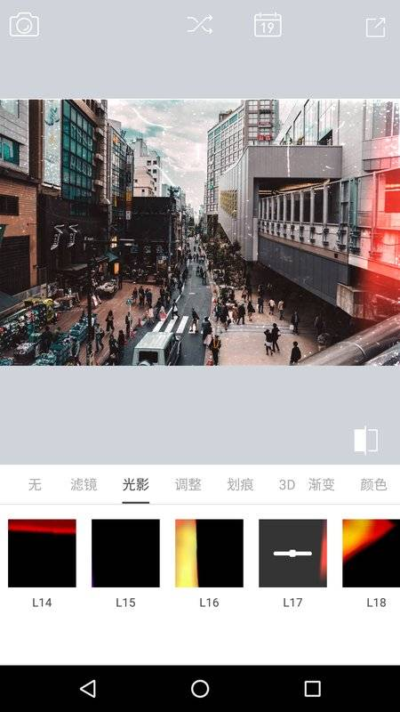 LightLE Filter - Analog film filters截图5