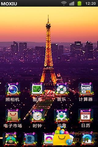 巴黎铁塔主题桌面—魔秀