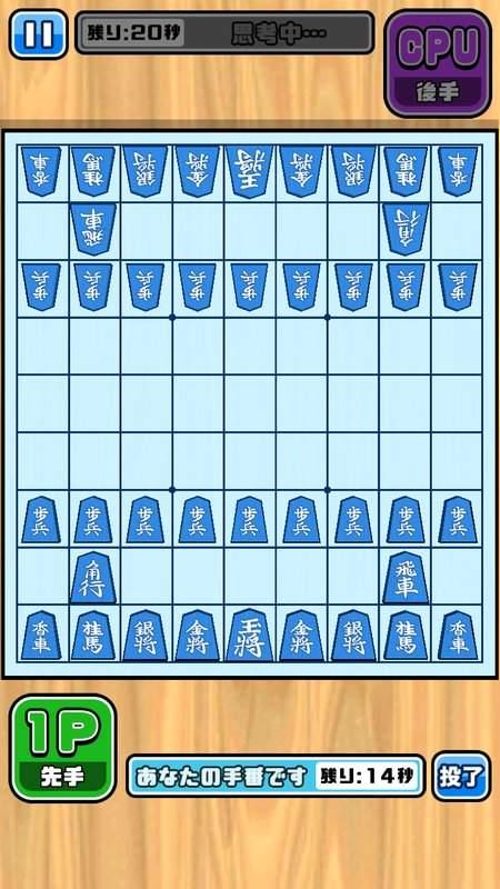 机で将棋截图6