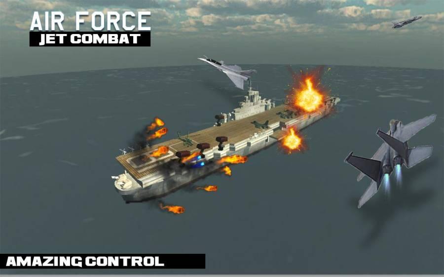 空军喷气式战斗机作战截图3