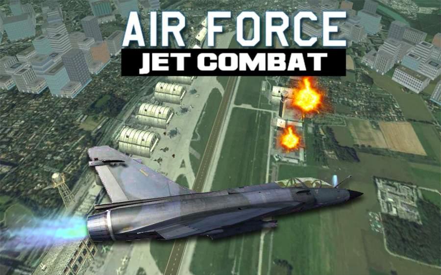 空军喷气式战斗机作战截图4