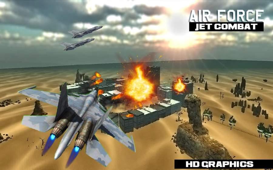 空军喷气式战斗机作战截图5