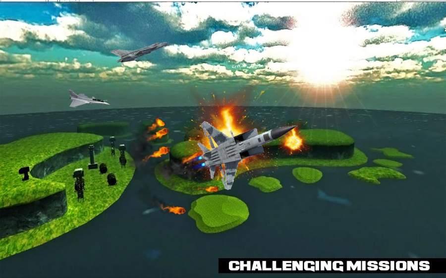 空军喷气式战斗机作战截图6