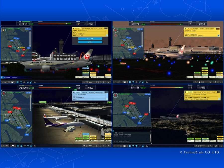 我是航空管制官4:羽田2截图1