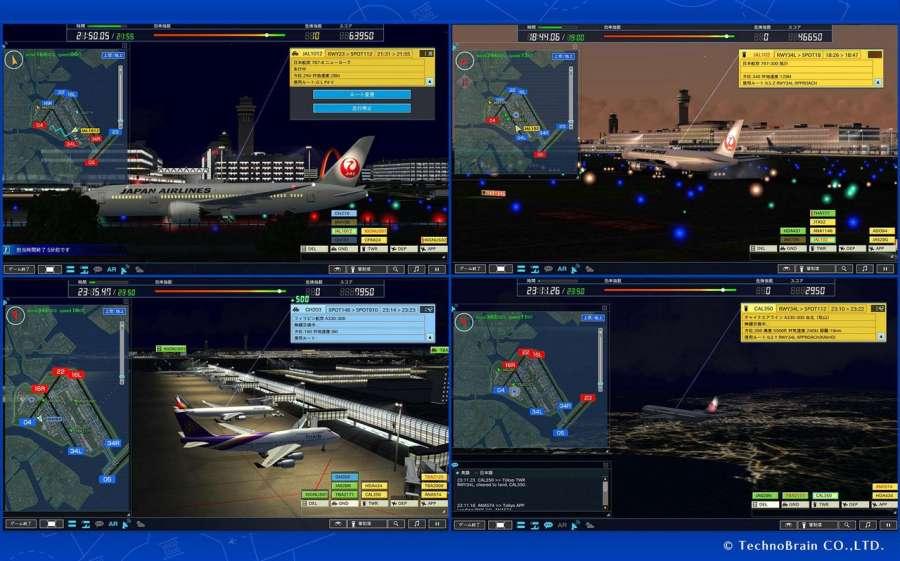 我是航空管制官4:羽田2截图6