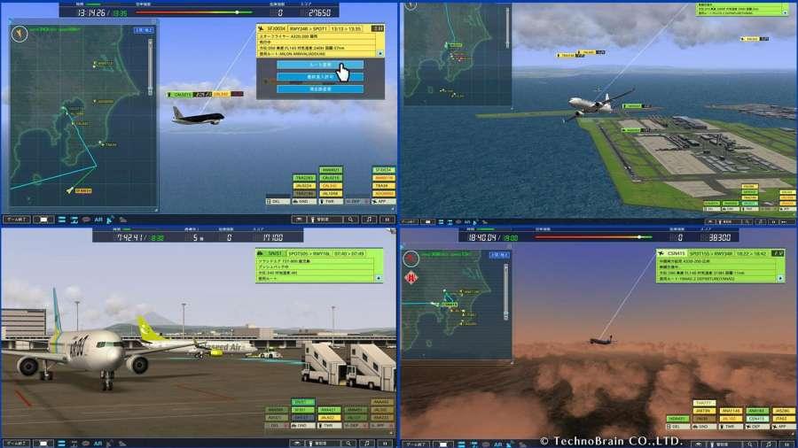 我是航空管制官4:羽田2截图8