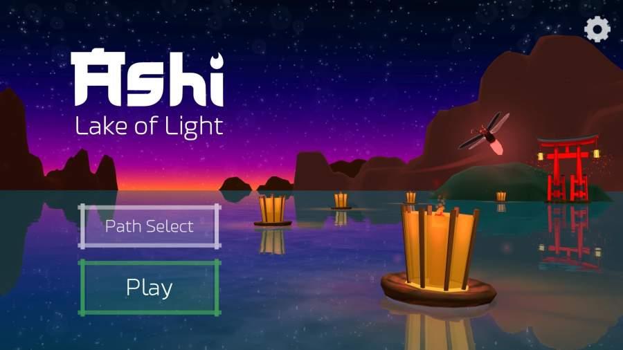 冥思:萤火之湖截图4