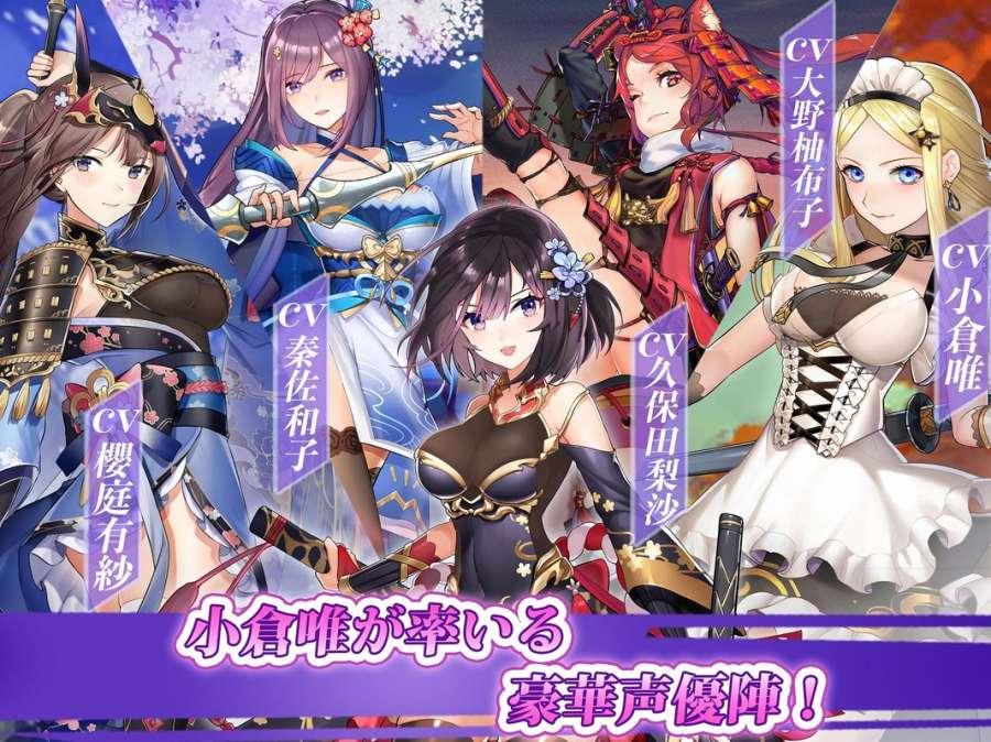 戦姫コレクション〜戦国乱舞の乙女たち〜截图4