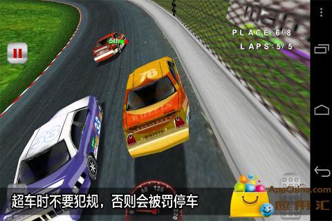 玩免費賽車遊戲APP|下載生死竞速2 app不用錢|硬是要APP
