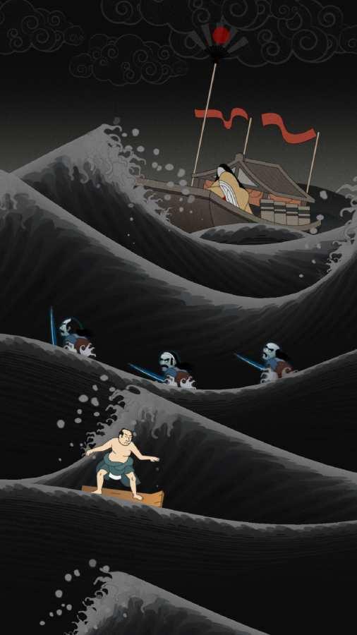 浮世绘冲浪截图1
