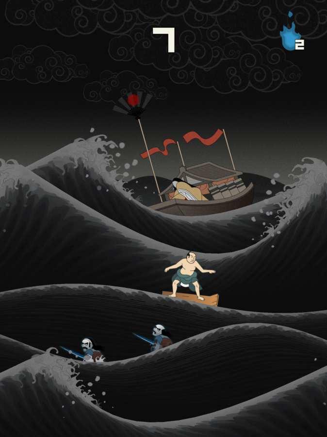 浮世绘冲浪截图3