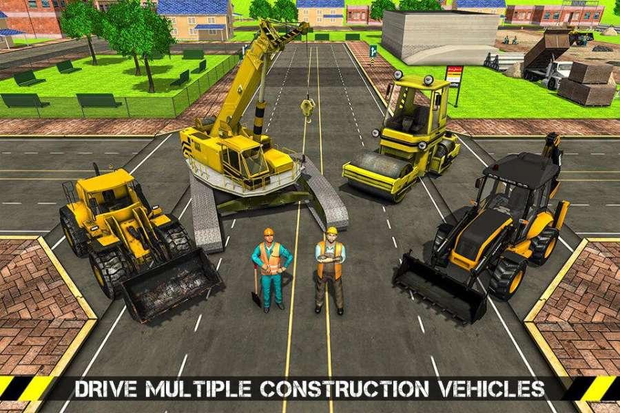 城市道路生成器施工挖掘机模拟器截图5